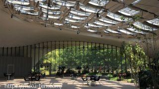アイランドシティ 植物園