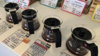 アイランドシティ 喫茶店