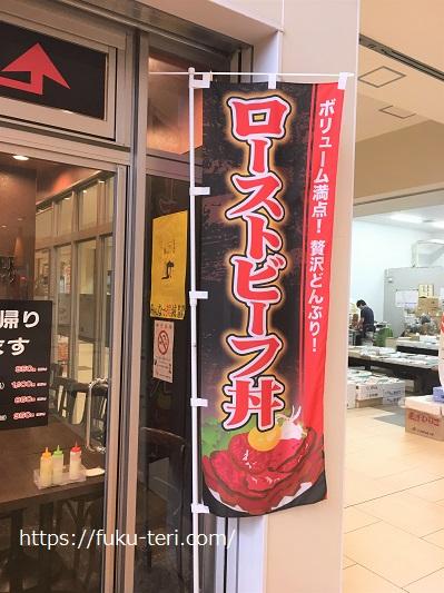 ローストビーフ 福岡 おいしい